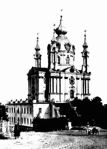 http://travel.kyiv.org/kyiv/oldphoto/ok5_l.jpg