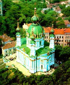 http://travel.kyiv.org/old/churches/ch42_l.jpg